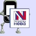 Турфирма Нева