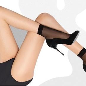 Скидки на носки, колготки и чулки в Centro