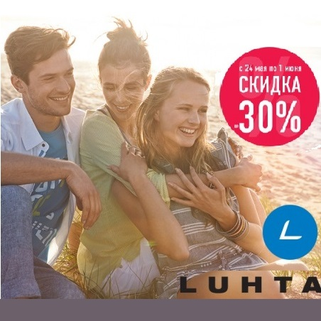 Скидки от Luhta.Finland.Fashion