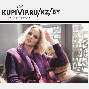 Акция KupiVIP