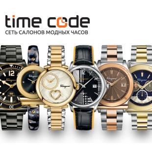 Новинки в Time Code