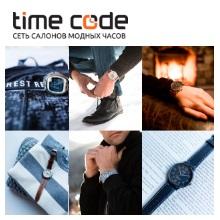Новинка в Time Code