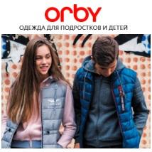Совсем скоро в Orby!