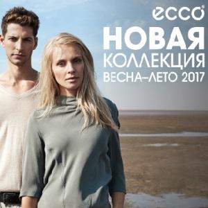 Весна в ECCO
