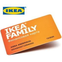 Акция от IKEA