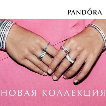 Новинки в Pandora!