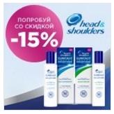 Head&Shoulders на piluli.ru
